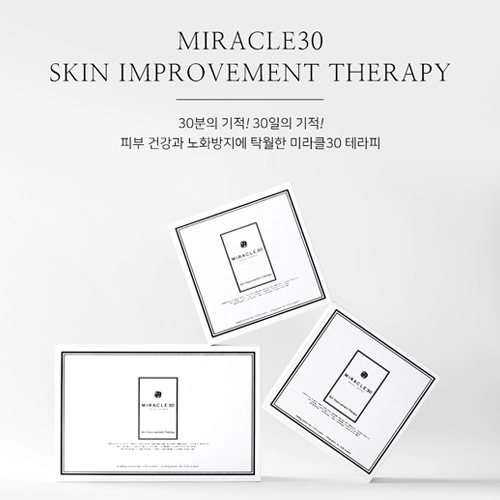 MIRACLE30